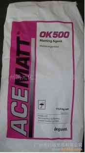 供应德固赛OK500消光粉