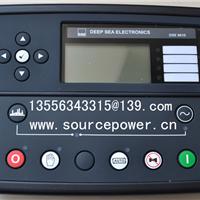 深海DSE8610,深海DSE8620,深海DSE8660