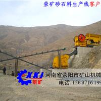 时产300吨建筑石子生产线 荥矿机械30年厂家