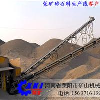 河南时产150吨石料生产线工艺流程 荥矿机器