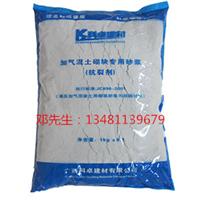供应加气块抗裂砂浆外加剂广西科卓邓伟业