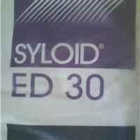 供应格雷斯ED30二氧化硅