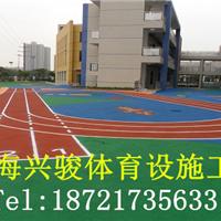 扬州塑胶跑道厂家施工、价格、图片