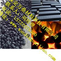 型煤粘合剂厂家