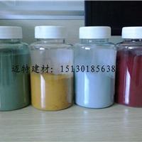 河北金刚砂耐磨材料价格/耐磨地面材料厂家