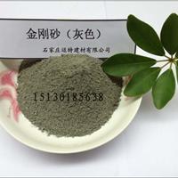 河北金刚砂硬化地坪材料销售15130185638