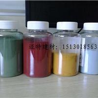 15130185638河北金刚砂耐磨材料厂家销售