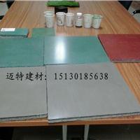 河北沧州金刚砂耐磨地面材料15130185638