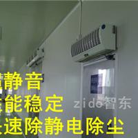 工业除静电除尘离子风幕机ST-701A风幕机