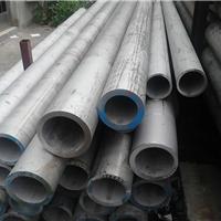 供应2520薄壁耐高温不锈钢管