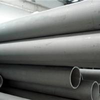 供应2520耐高温不锈钢管用途