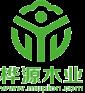 广州市桦源木业有限公司