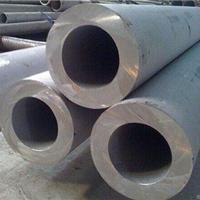 供应2520厚壁耐高温不锈钢管