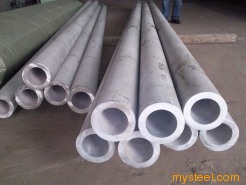 供应2520耐高温不锈钢管性能