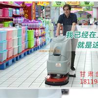 供应西宁商场用洗地机