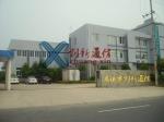 慈溪市创新通信设备厂