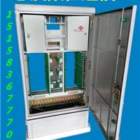 供应144芯插片式三网合一光纤交接箱
