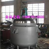 供应不锈钢反应釜价格