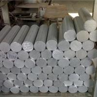 供应5854铝合金棒、6351六角铝棒