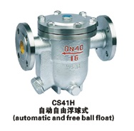 供应CS41H自由浮球式蒸汽疏水阀