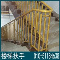 供应抗菌树脂楼梯扶手