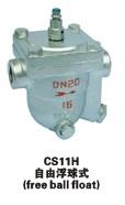 供应CS11H自动自由浮球式蒸汽疏水阀