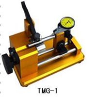 供应同心度仪 同心度测量仪 同轴度检测仪