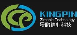 浙江景鹏锆业科技有限公司