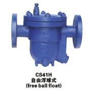 供应CS41H自动自由浮球式蒸汽疏水阀