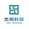 湖南杰珂科技有限公司