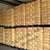 供应制香瓜尔胶副粉 《粘度高价格低》