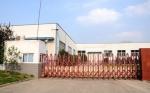 深圳市唯一美包装材料有限公司