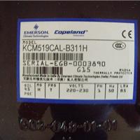 供应谷轮压缩机CRNQ-0500-TFD-595 5匹螺口