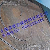 广东钢板销售公司法兰圆盘切割加工