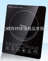 电磁炉面板专用微晶玻璃 黑色微晶玻璃