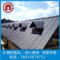 合成树脂瓦片 屋面瓦别墅瓦 塑料瓦配件特价