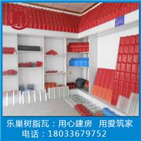 供应山东省日照市树脂瓦厂销售树脂瓦PVC瓦