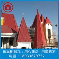 国检 合成树脂瓦屋面 别墅瓦 屋顶瓦塑料瓦