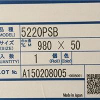 供应积水5220PSB