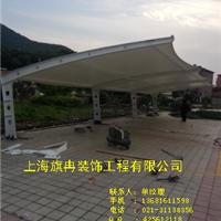 供应江苏省膜结构停车棚金牌设计制作厂家