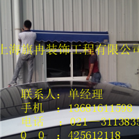 供应上海市最专业的伸宿遮阳篷厂家