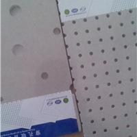 供应穿孔石膏板价格石膏板厂家