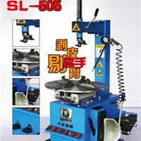 ��Ӧ SL-505���γ���20��)��̥��װ���̥��