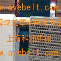 供应射频烘干机塑料链网