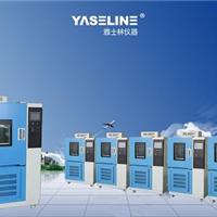 供应黑龙江氙灯耐气候试验箱超低特惠价