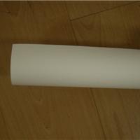 供应3MEPE光伏组件汇流条绝缘隔离膜/绝缘条