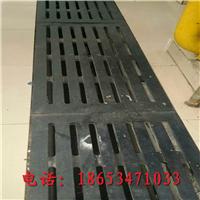 供应HDPE高分子聚乙烯水沟盖板价格分析