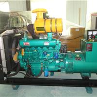 供应潍坊150千瓦发电机组厂家