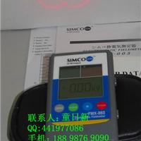 SIMCO FMX-003静电场测试仪,静电电压表