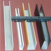 供应【厂家推介】铝方通 吊顶材料供应商